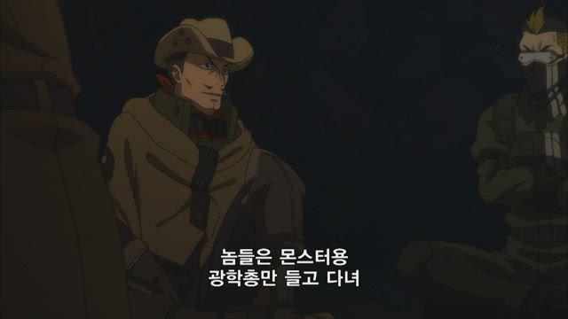 소드 아트 온라인 2기 2화 썸네일