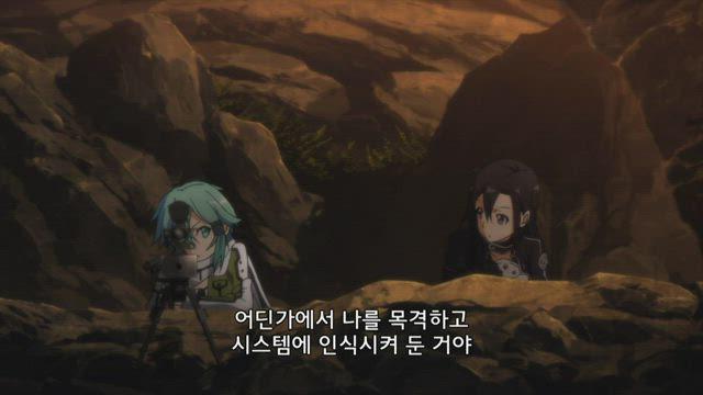 소드 아트 온라인 2기 9화 썸네일