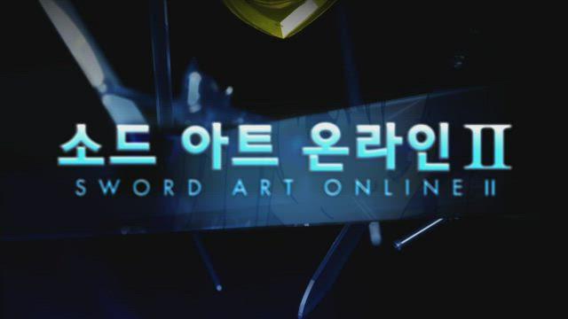 소드 아트 온라인 2기 16화 썸네일