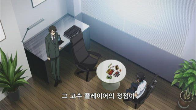 소드 아트 온라인 Extra Edition OVA 2화 썸네일