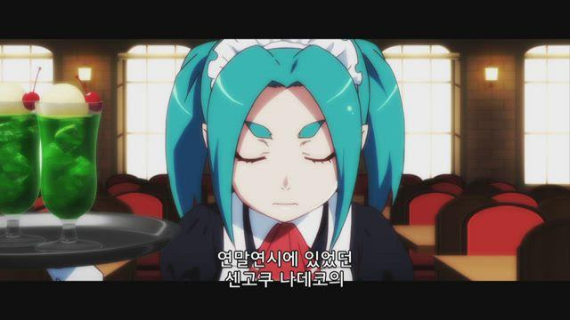 츠키모노가타리 1화 썸네일