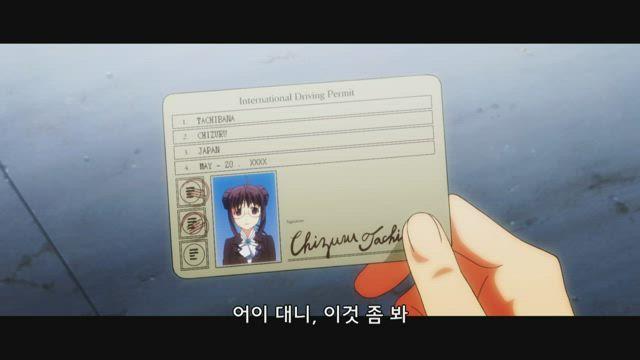 그리자이아의 미궁 OVA 1화 썸네일