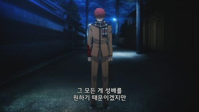 Fate/stay night [Unlimited Blade Works] 6화 썸네일