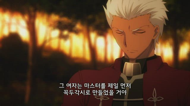 Fate/stay night [Unlimited Blade Works] 9화 썸네일