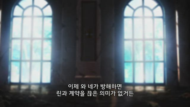 Fate/stay night [Unlimited Blade Works] 19화 썸네일