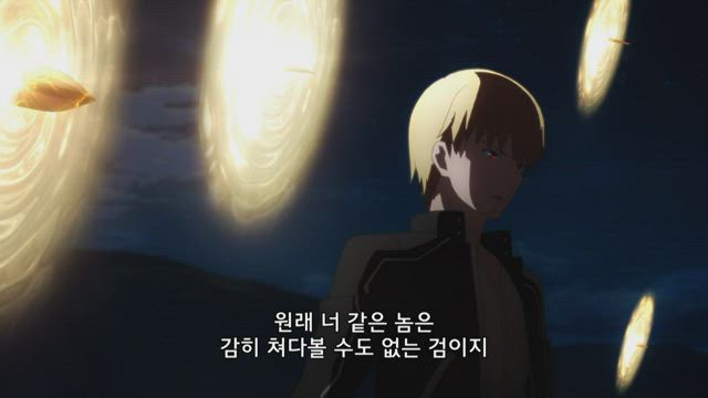 Fate/stay night [Unlimited Blade Works] 24화 썸네일