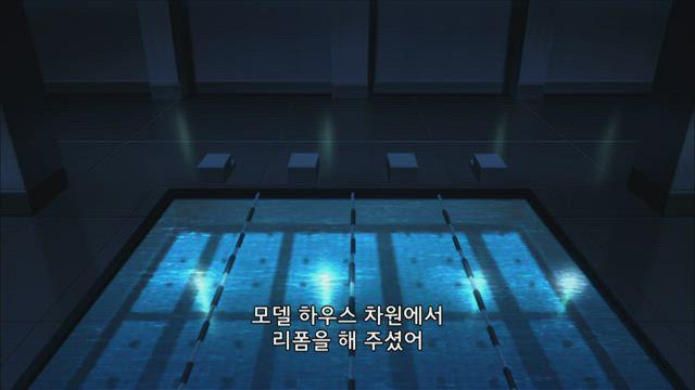 하이스쿨 DxD BorN 1화 썸네일