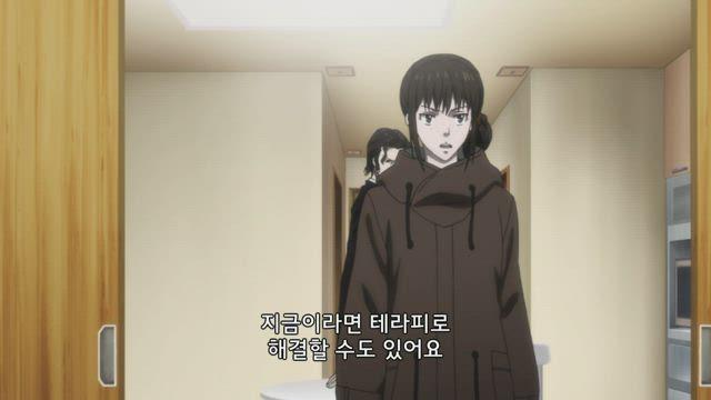 PSYCHO-PASS 2기 3화 썸네일