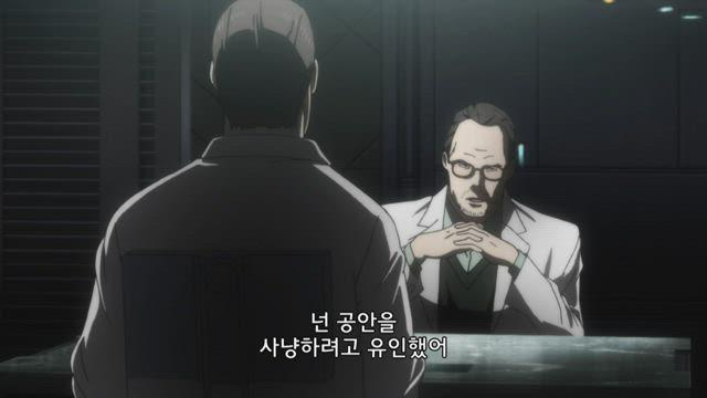 PSYCHO-PASS 2기 6화 썸네일