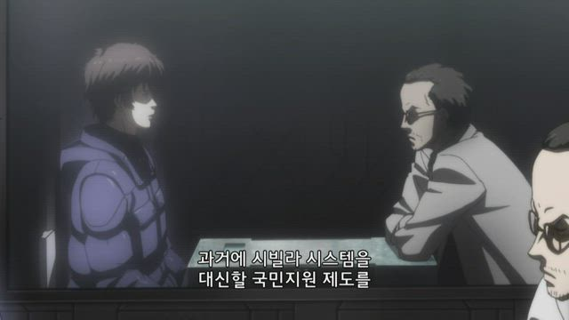 PSYCHO-PASS 2기 8화 썸네일