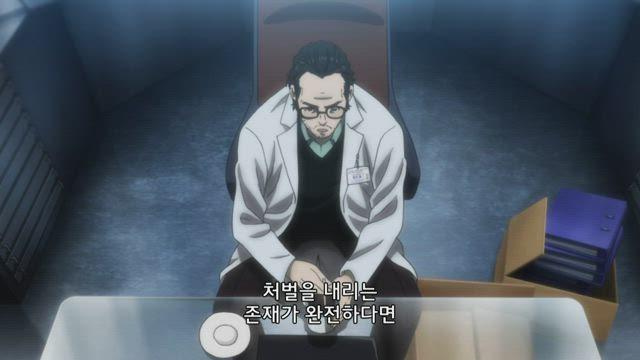 PSYCHO-PASS 2기 9화 썸네일