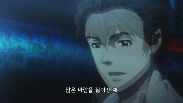 PSYCHO-PASS 2기 11화 썸네일