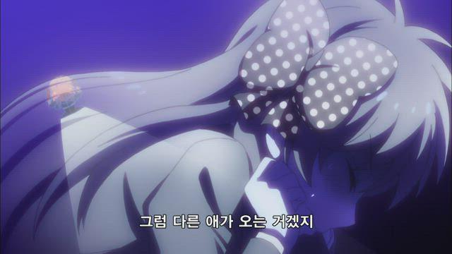 월간순정 노자키 군 1화 썸네일