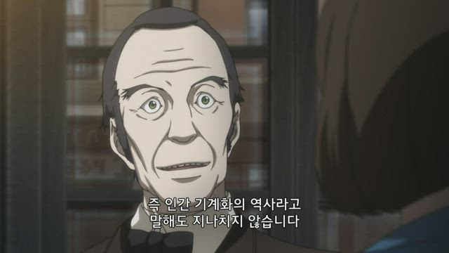 Psycho-Pass 신편집판 5화 썸네일