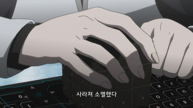 Psycho-Pass 신편집판 7화 썸네일
