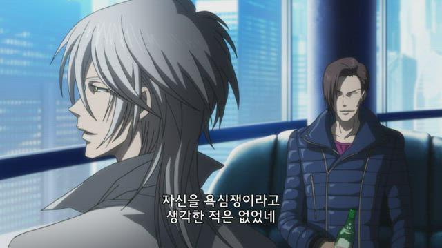 Psycho-Pass 신편집판 8화 썸네일
