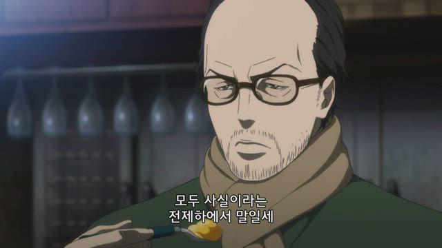 Psycho-Pass 신편집판 10화 썸네일