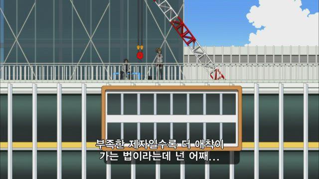 메카쿠시티 액터즈 2화 썸네일