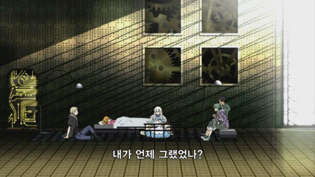 메카쿠시티 액터즈 3화 썸네일