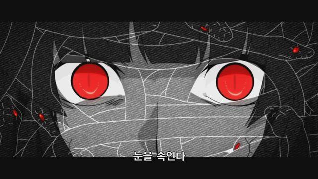 메카쿠시티 액터즈 10화 썸네일