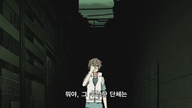 메카쿠시티 액터즈 11화 썸네일