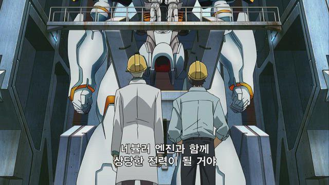 캡틴 어스 14화 썸네일