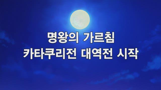 원피스 22기 (자막) 11화 썸네일