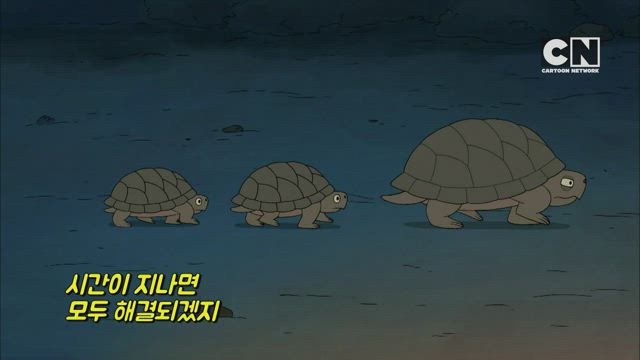 위 베어 베어스 : 곰브라더스 시즌2 15화 썸네일