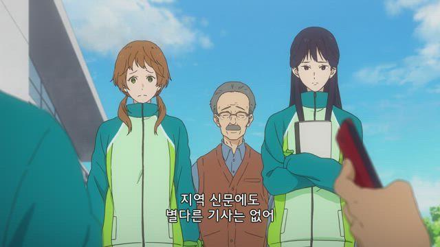 츠루네 -카제마이고교 궁도부- 12화 썸네일