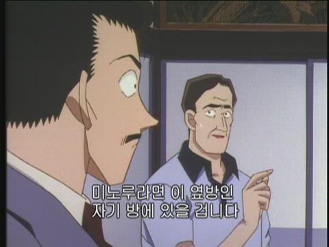 (자막) 명탐정 코난 part 1 195화 썸네일