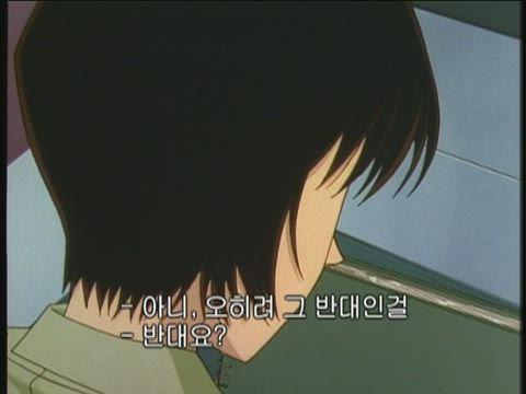(자막) 명탐정 코난 part 1 205화 썸네일