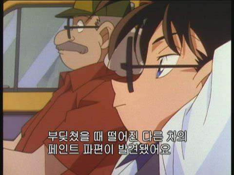 (자막) 명탐정 코난 part 1 209화 썸네일