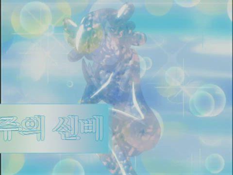 (더빙) 개구리 중사 케로로 1기 12화 썸네일