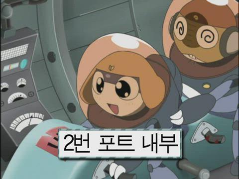 (더빙) 개구리 중사 케로로 2기 22화 썸네일