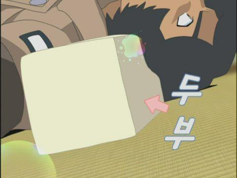 (더빙) 개구리 중사 케로로 2기 3화 썸네일