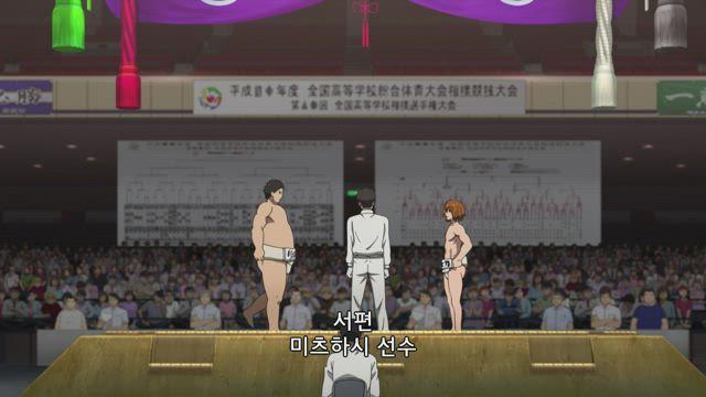 히노마루 스모 17화 썸네일