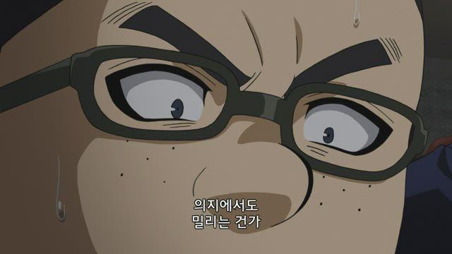 히노마루 스모 18화 썸네일