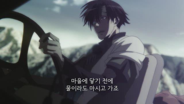 (자막) 최유기 RELOAD BLAST 2화 썸네일