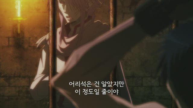 (자막) 최유기 RELOAD BLAST 5화 썸네일