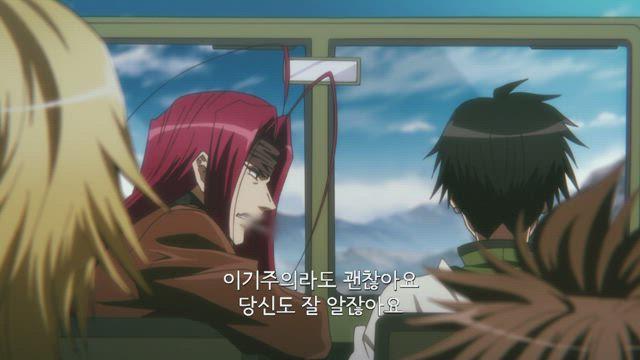 (자막) 최유기 RELOAD BLAST 11화 썸네일