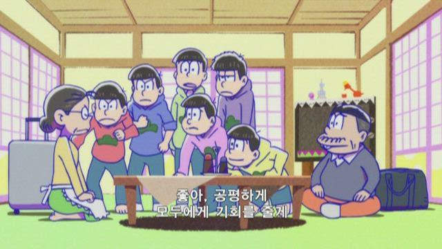 (자막) 오소마츠 6쌍둥이 4화 썸네일