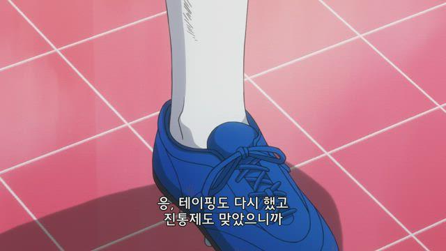 캡틴 츠바사 49화 썸네일