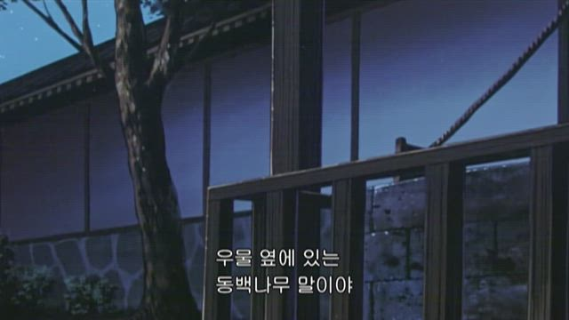 (자막) 명탐정 코난 1기 (96~98년) 96-3화 썸네일