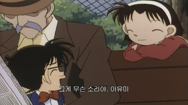 (자막) 명탐정 코난 1기 (96~98년) 12화 썸네일