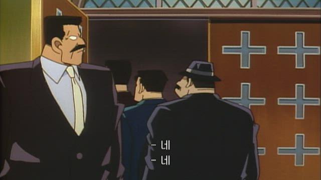 (자막) 명탐정 코난 1기 (96~98년) 18화 썸네일