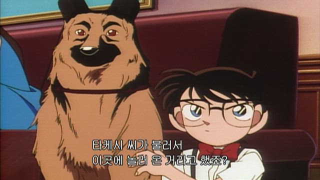 (자막) 명탐정 코난 1기 (96~98년) 26화 썸네일
