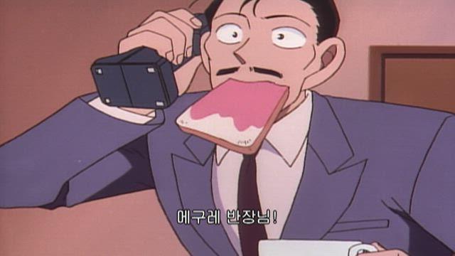 (자막) 명탐정 코난 1기 (96~98년) 29화 썸네일