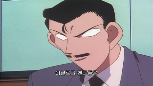 (자막) 명탐정 코난 1기 (96~98년) 31화 썸네일