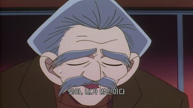 (자막) 명탐정 코난 1기 (96~98년) 49화 썸네일