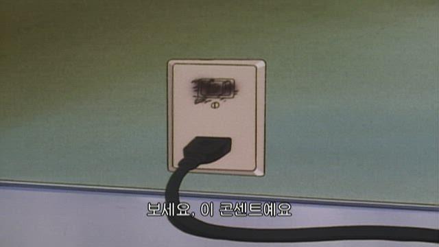 (자막) 명탐정 코난 1기 (96~98년) 58화 썸네일